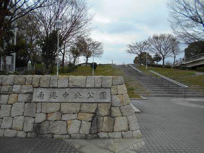 170326_南港中央公園