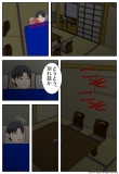 ひとりすまう041