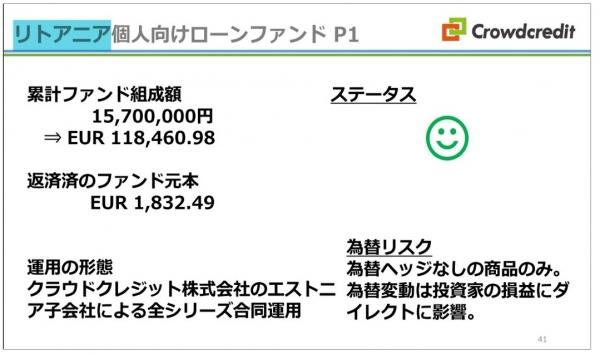 09_2017y02m13d_161503985.jpg