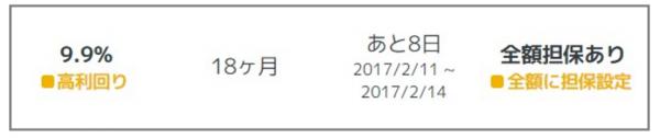 2017y02m11d_212807507.png