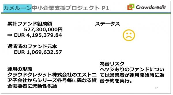 21_2017y02m13d_162235450.jpg