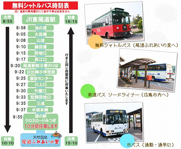 bus_time.jpg