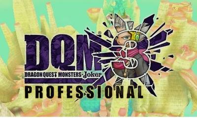 ドラクエモンスターズ ジョーカー3 プロフェッショナル プレゼントコード 入手アイテム まとめ 一覧