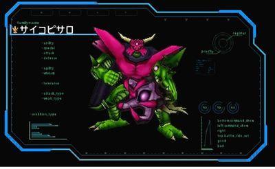 【DQMJ3プロ】 ジョーカー3 プロフェッショナル 『サイコピサロ』 配合 作り方