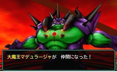 【DQMJ3プロ】ジョーカー3 プロフェッショナル 『大魔王マデュラージャ』 入手 仲間にする方法