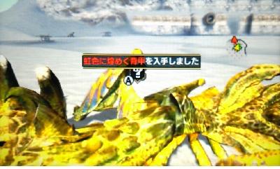 【モンハンダブルクロス】 虹色に煌めく背甲 入手方法【MHXX 攻略】
