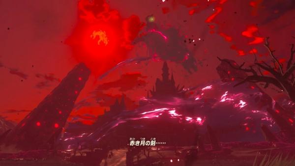 【ゼルダの伝説 ブレスオブザワイルド】 敵が復活する 『ブラッディムーン』 (赤い満月)の情報まとめ 発生条件の考察 裏技など