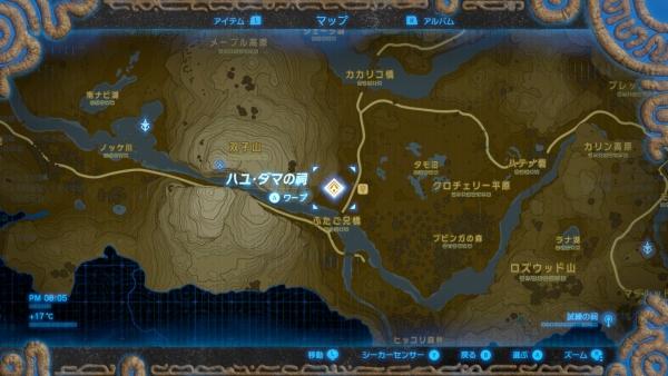 【ゼルダの伝説 ブレスオブザワイルド】 導きは水より現れる 『ハユ・ダマの祠』進み方 宝箱の取り方【BotW 攻略】