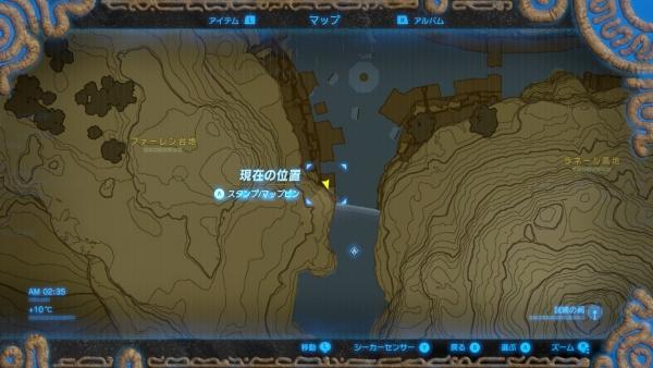 【ゼルダの伝説 ブレスオブザワイルド】 3つの箱 『ダウ・ナエの祠』 場所 入り方 進み方 【BotW 攻略】