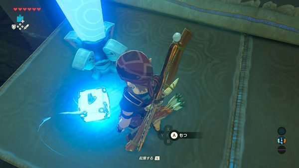 【ゼルダの伝説 ブレスオブザワイルド】 光が時を刻む間に 『シェモ・ラタの祠』 進み方 宝箱の取り方【BotW 攻略】