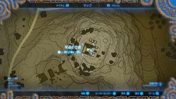 【ゼルダの伝説 ブレスオブザワイルド】アッカレの塔 登る方法 登り方 【BotW 攻略】