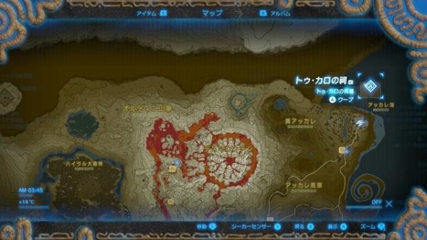 【ゼルダの伝説 ブレスオブザワイルド】ローメイ島 迷路のマップ 地図 『トゥ・カロの祠』の行き方 【BotW 攻略】