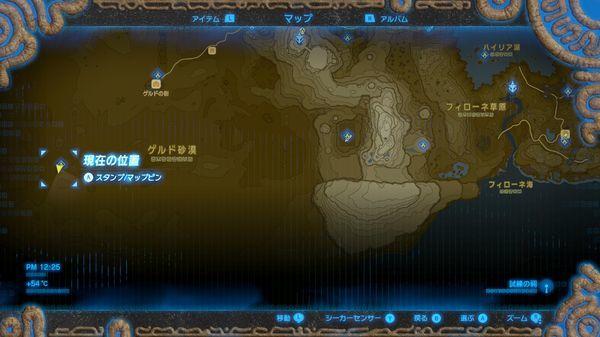 【ゼルダの伝説 ブレスオブザワイルド】 『大妖精の泉』 全4か所の場所 まとめ マップ一覧【BotW 攻略】