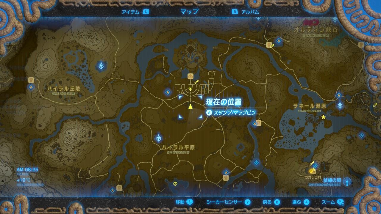 ゲーム攻略・NEO  【ゼルダの伝説 ブレスオブザワイルド】 『ウツシエの記憶』 全13か所 写し絵の場所 まとめ マップ画像一覧 【BotW 攻略】