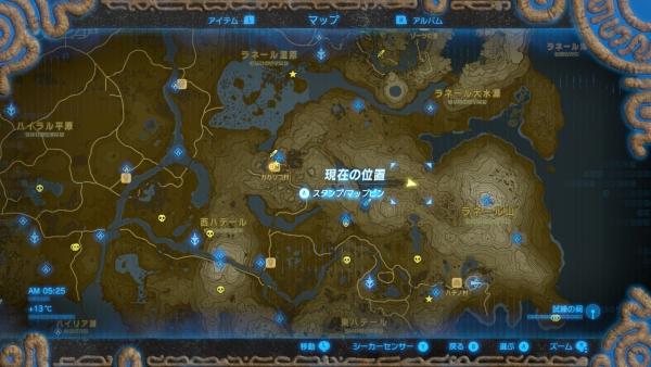 【ゼルダの伝説 ブレスオブザワイルド】 『ウツシエの記憶』 全12か所 写し絵の場所 まとめ マップ一覧 場所の詳細【BotW 攻略】