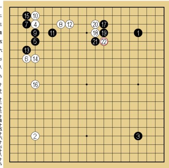 Baidu IME_2017-4-12_22-11-35