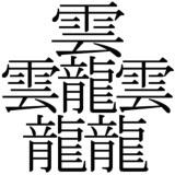 Taito_l.jpg