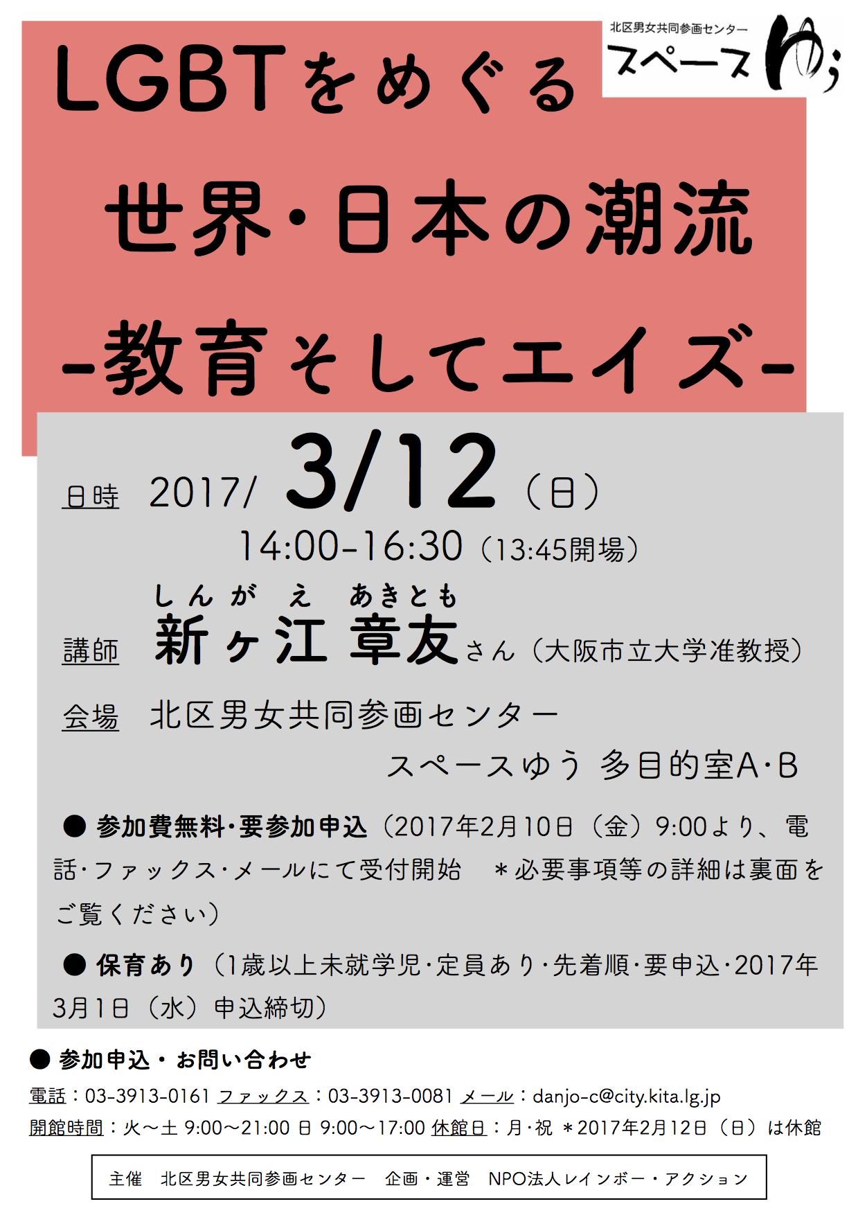 20170210124303d98.png