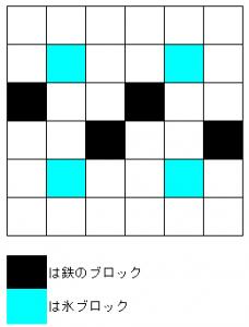 ポケとる ボルケニオン 451 ojyama