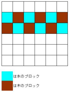 ポケとる ボルケニオン 500 ojyama