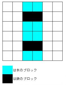 1ポケとる ボルケニオン 500 ojyama2