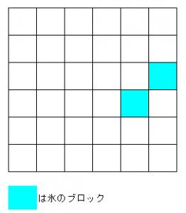 ポケとる ギラオリ41-2