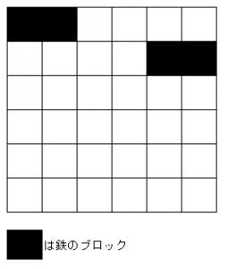 ポケとる ギラオリ100-1