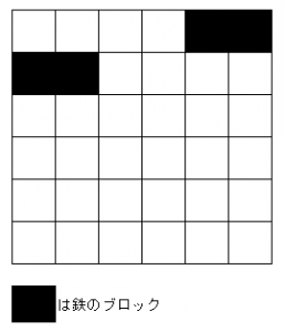 ポケとる ギラオリ100-2