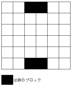 ポケとる ギラオリ100-3