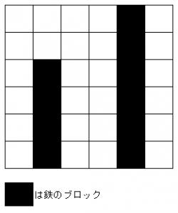 ポケとる ギラオリ130-1