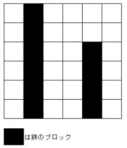 ポケとる ギラオリ130-2
