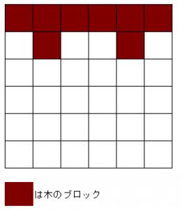 ポケとる ギラオリ131-2