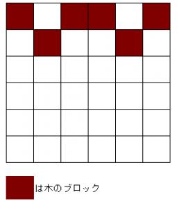ポケとる ギラオリ241-1