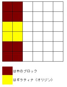 ポケとる ギラオリ250-1