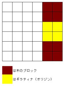 ポケとる ギラオリ250-2
