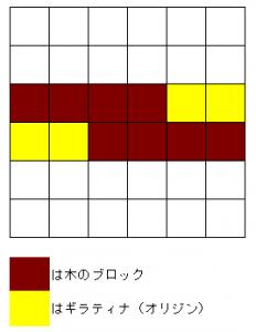 ポケとる ギラオリ250-3