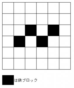 ポケとる ギラオリ271-1