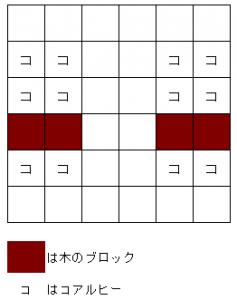 ポケとる koaruhi- お邪魔