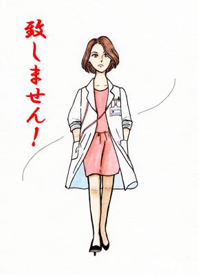 dr-x-1.jpg