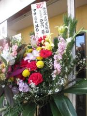 【新店】中華蕎麦 はる-3