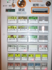 【新店】中華蕎麦 はる-4