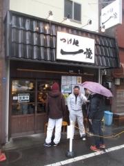 つけ麺 一燈【壱拾】-1