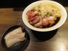 つけ麺 一燈【壱拾】-11