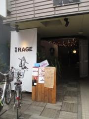 麺尊 RAGE【弐八】-1