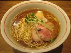 麺尊 RAGE【弐八】-6