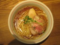 麺尊 RAGE【弐八】-7