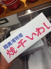 麺尊 RAGE【弐八】-4