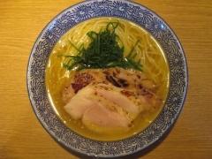 麺屋 一燈【弐九】-6