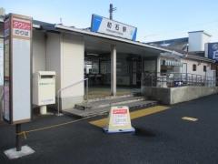 The Noodles Saloon Kiriya【参】-2