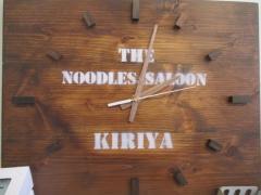 The Noodles Saloon Kiriya【参】-12